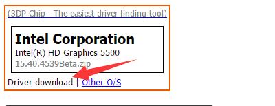 グラフィックドライバを更新する方法