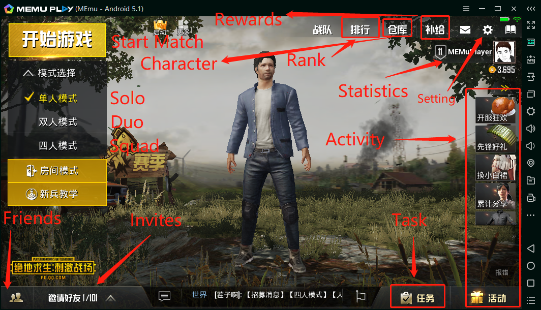 How to install and play PBUG Mobile on PC - MEmu App Player