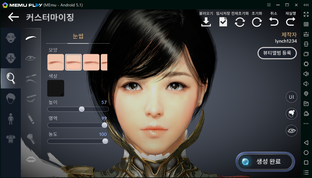 Play Black Desert on PC