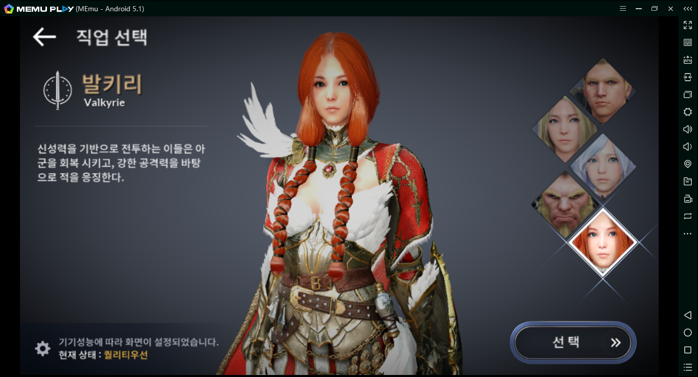 Black Desert on PC