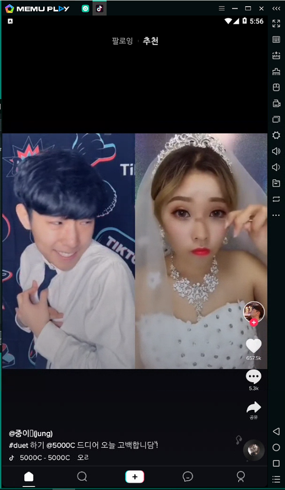 Download and use TikTok on PC - MEmu Android Emulator