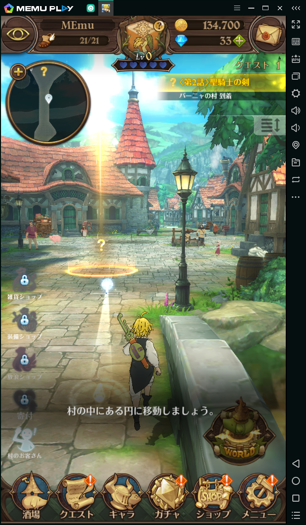 Seven Deadly Sins PC