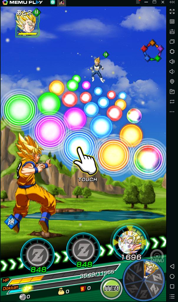 MEmuを使い、PCで「ドラゴンボールZ ドッカンバトル」をしよう!