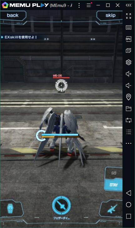 MEmuを使って、PCで「ガンダムブレイカーモバイル」をしよう!