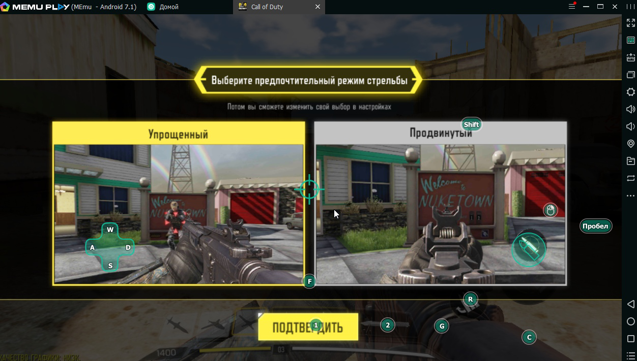 Играйте в Call of Duty®: Mobile на ПК