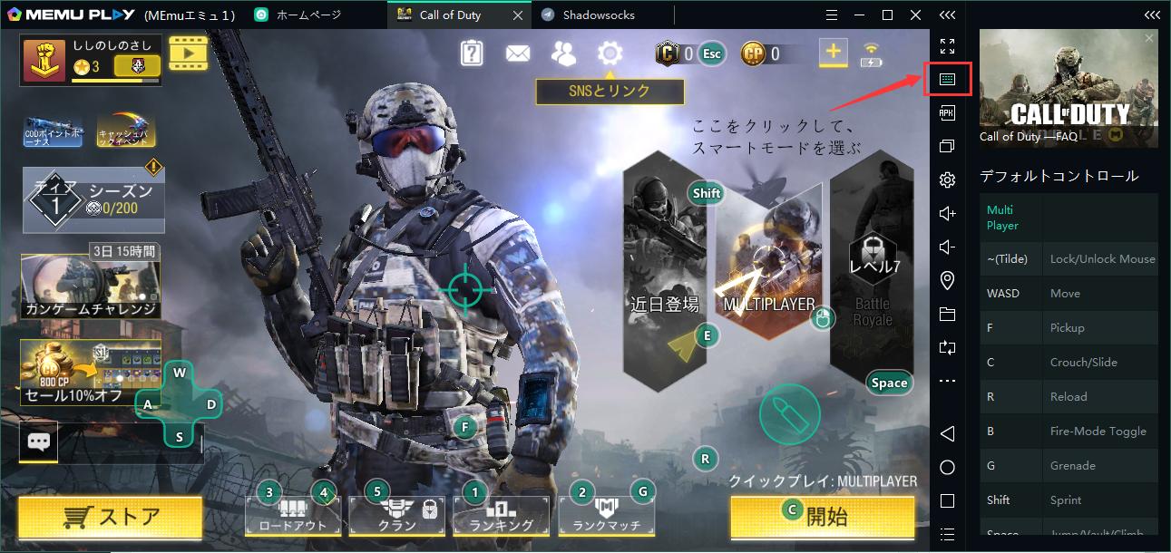 【Call of Duty:mobile】よくある質問