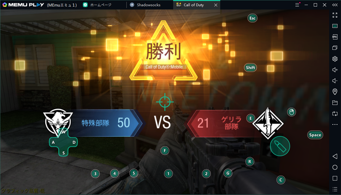 『CoD モバイル』日本版登場!MEmuを使ってPCでも遊べる