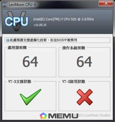 PCの仮想化機能(VT, Virtualization Technology)を有効にする方法