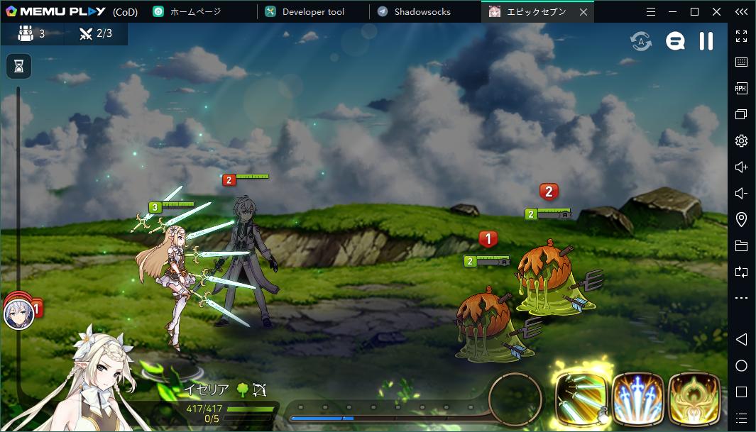 『Epic 7 -エピックセブン-』日本に上陸!MEmuを使いPCでしよう~