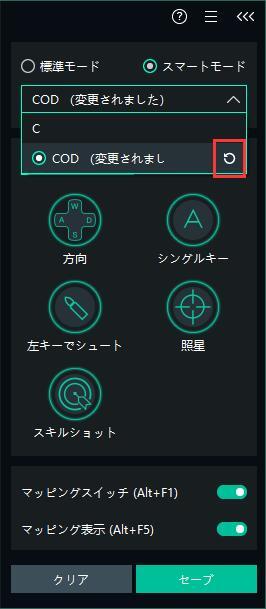 スマートキー~AIボタン検出