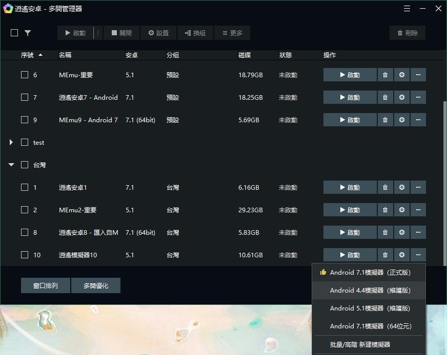 繁中版劍靈:革命電腦版暢玩-重溫東方武俠經典