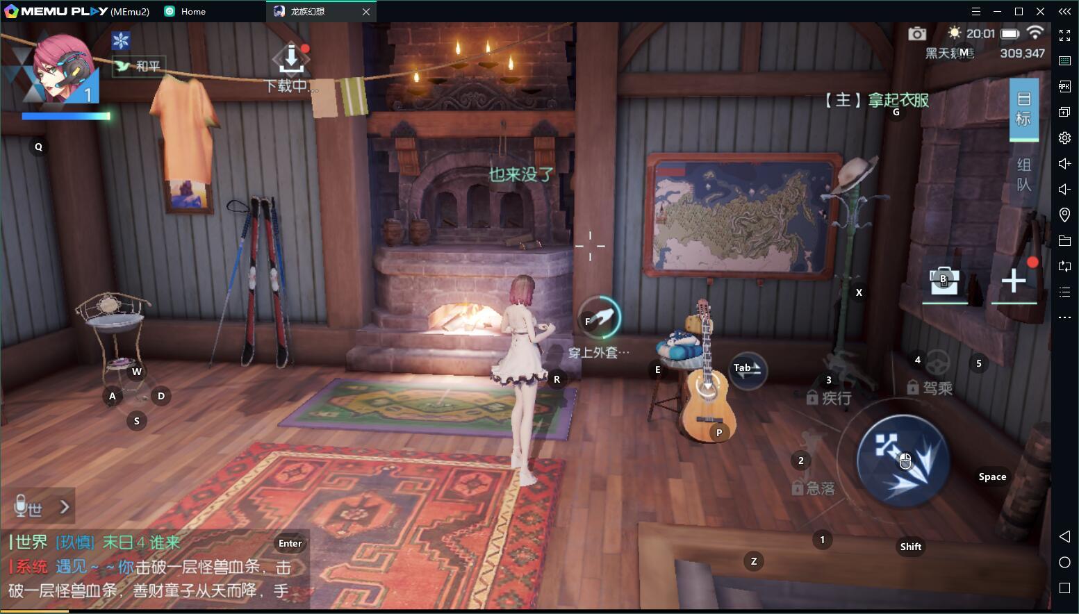 Download And Play Dragon Raja On Pc Memu Blog