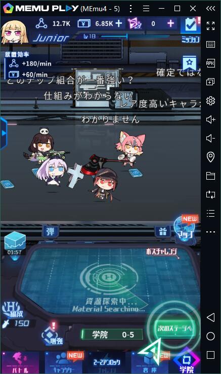 AI x 美少女ゲーム「魂器学院」をPCでプレイしましょう