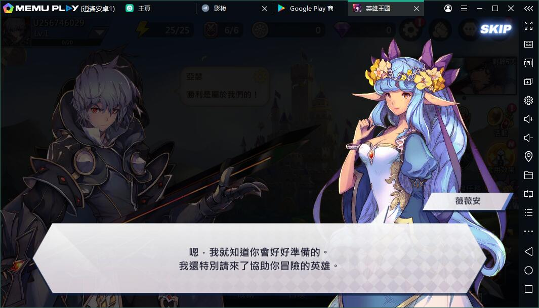 SRPG新作Kingdom of Hero : 英雄王國電腦版暢玩