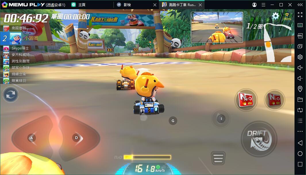 跑跑卡丁車 Rush+電腦版暢玩-鍵盤也能輕鬆操作