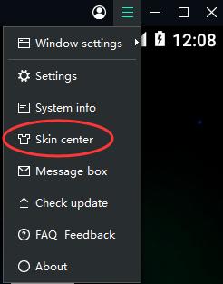 如何在逍遙模擬器上自定義皮膚