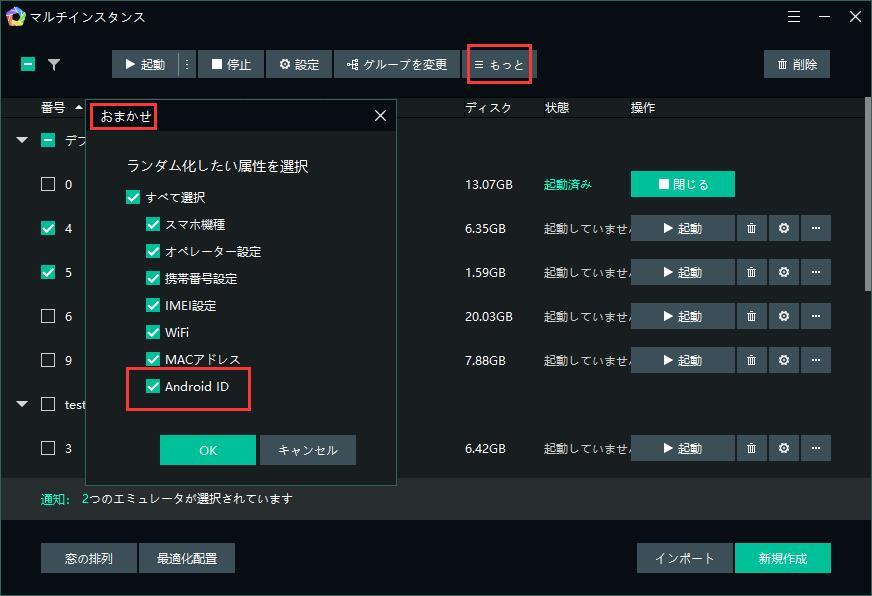 【パニグレ】PCでの高速リセマラ方法&最強キャラランキング