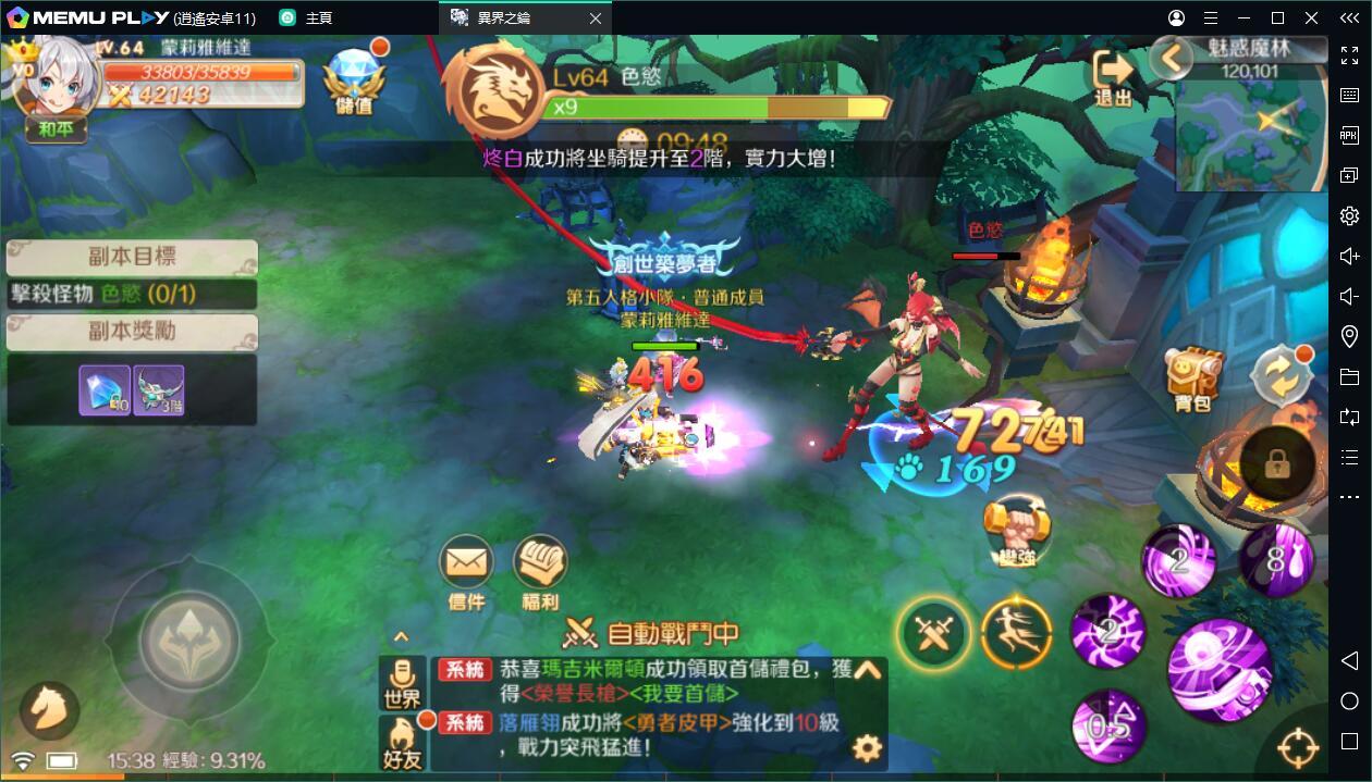 科技X魔法MMO異界之鑰電腦版暢玩