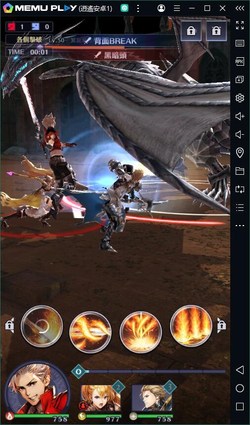 王道奇幻JRPG「BLADE XLORD 眾劍之王」電腦版暢玩