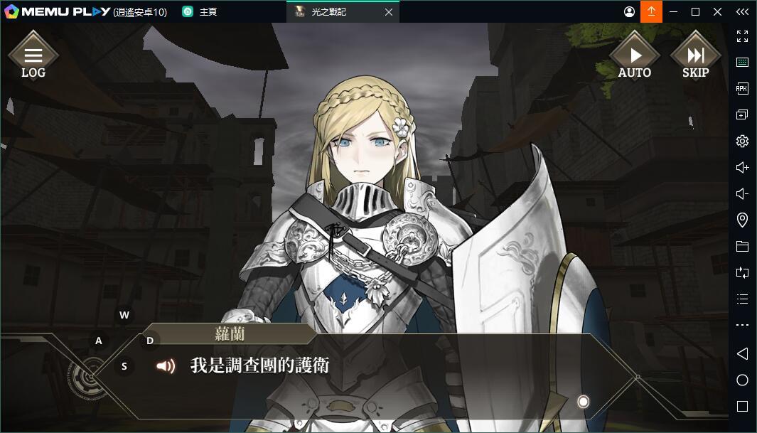 日系RPG巨作光之戰記電腦版暢玩
