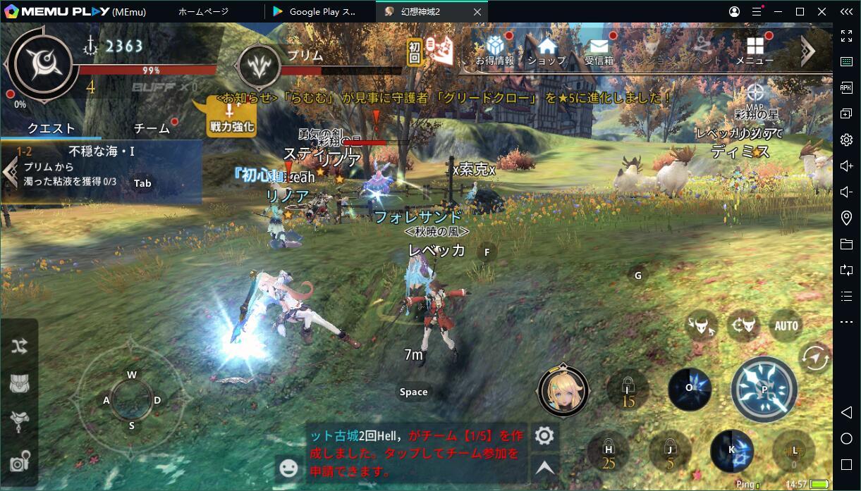 『幻想神域2』日本で上陸、PCでプレイ!