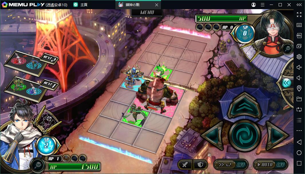 策略戰棋類遊戲鍊神之戰電腦版暢玩