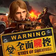 末日生存遊戲全面屍控登陸台灣 - 電腦版暢玩