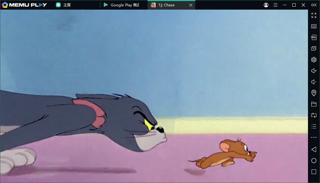 湯姆貓與傑利鼠:玩命追逐電腦版&按鍵教學