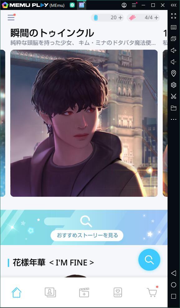 「BTS Universe Story」をPCでプレイしましょう!