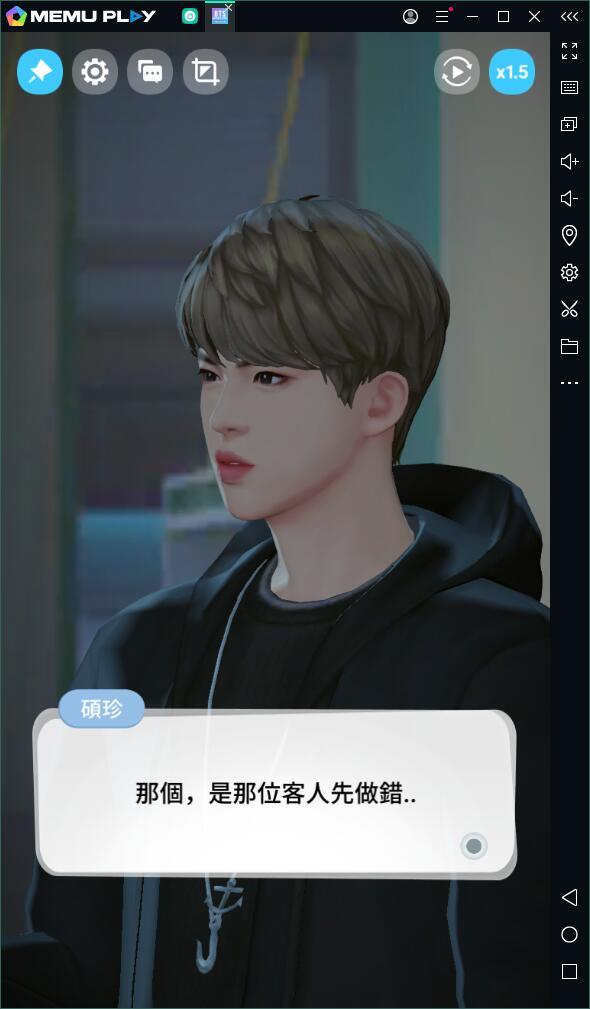 「BTS 防彈少年團」主題遊戲BTS Universe Story電腦版暢玩