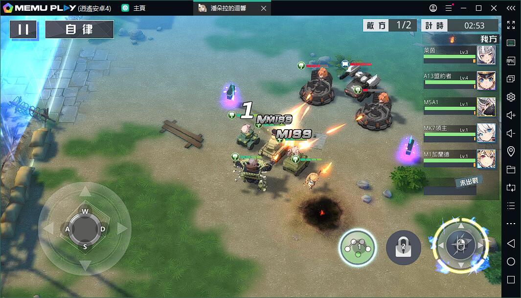 沙盤彈幕 RPG潘朵拉的迴響電腦版暢玩