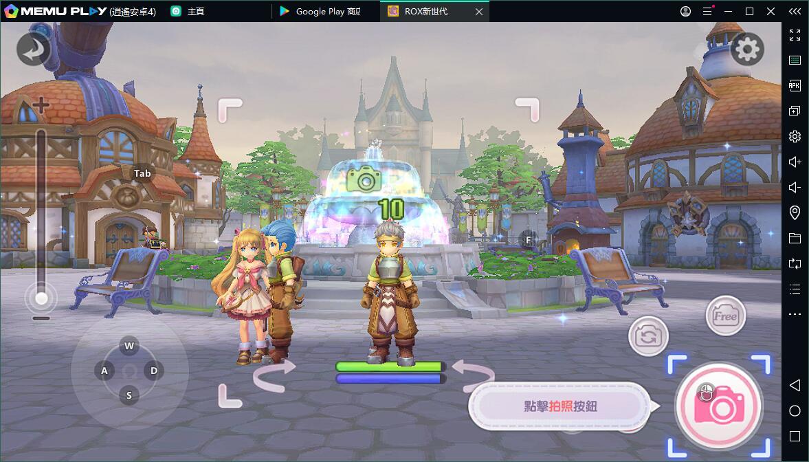 RO仙境傳說:新世代的誕生電腦版暢玩
