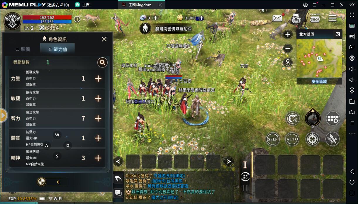 王國Kingdom:戰爭餘燼電腦版暢玩