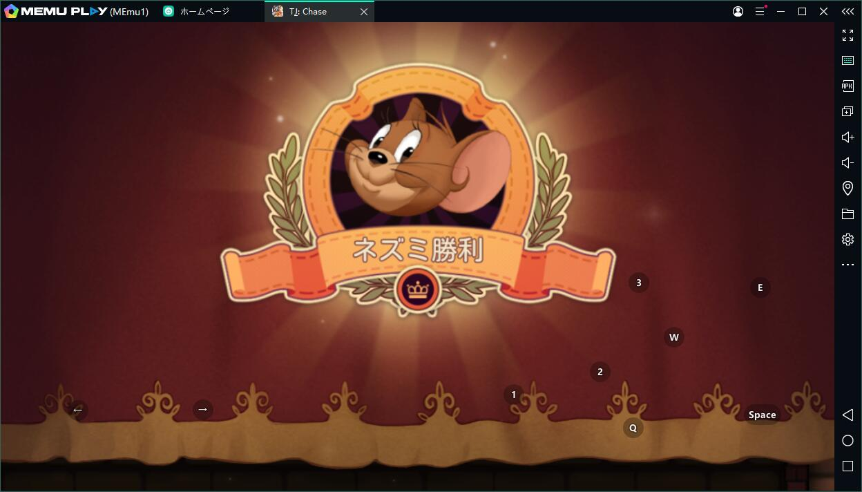 「Tom and Jerry: Chase」をPCで快適にプレイ!