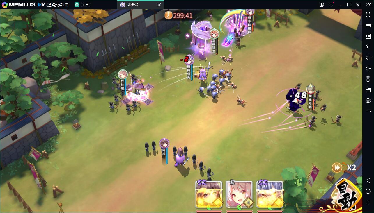戰國美少女手遊《姬武將:戰國亂舞》上線 電腦PC大熒幕開戰!
