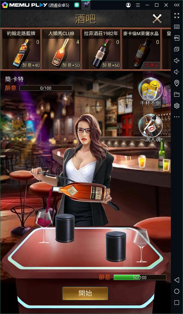 商戰模擬遊戲《極道市長》電腦版PC版下載暢玩