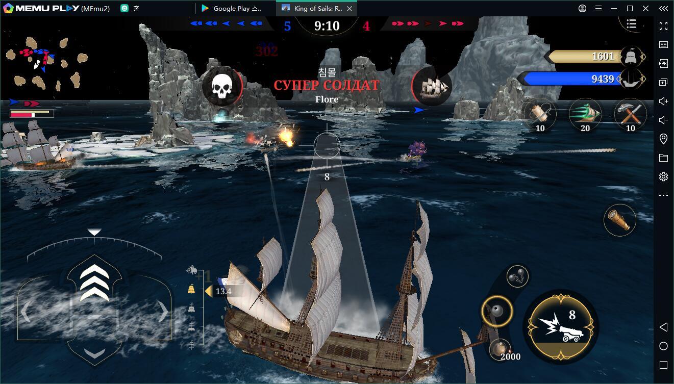 '항해의 제왕: 전함게임' 출시! 신작 모바일 게임 PC버전 다운로드!